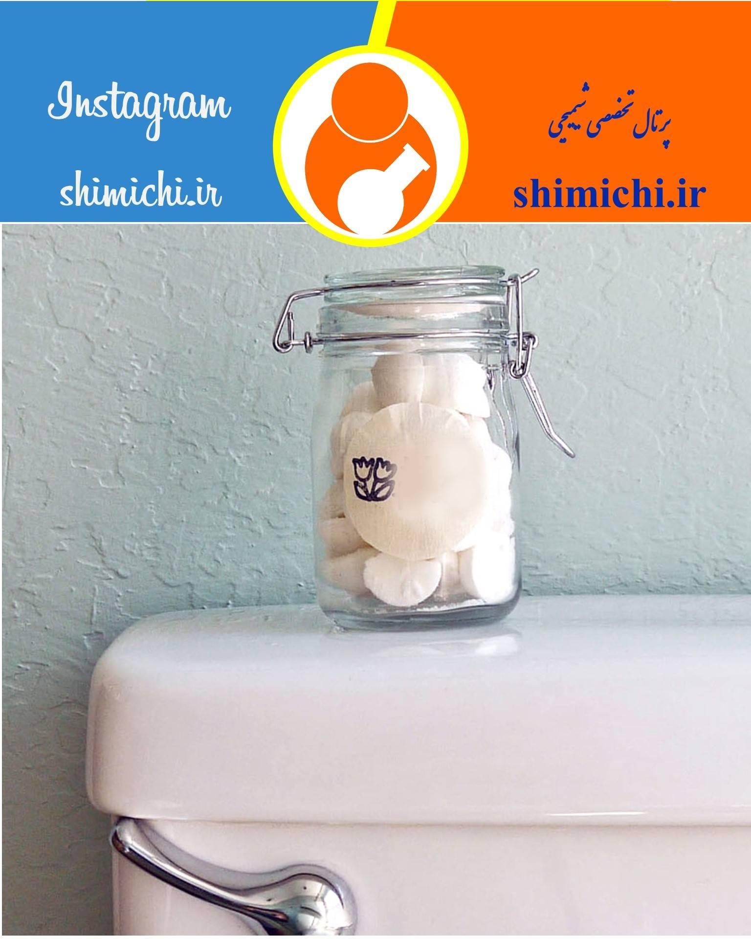 Homemade-Toilet-Bomb-Fizzies قرص خوشبو کننده و ضدعفونی کننده ی فلاش تانک