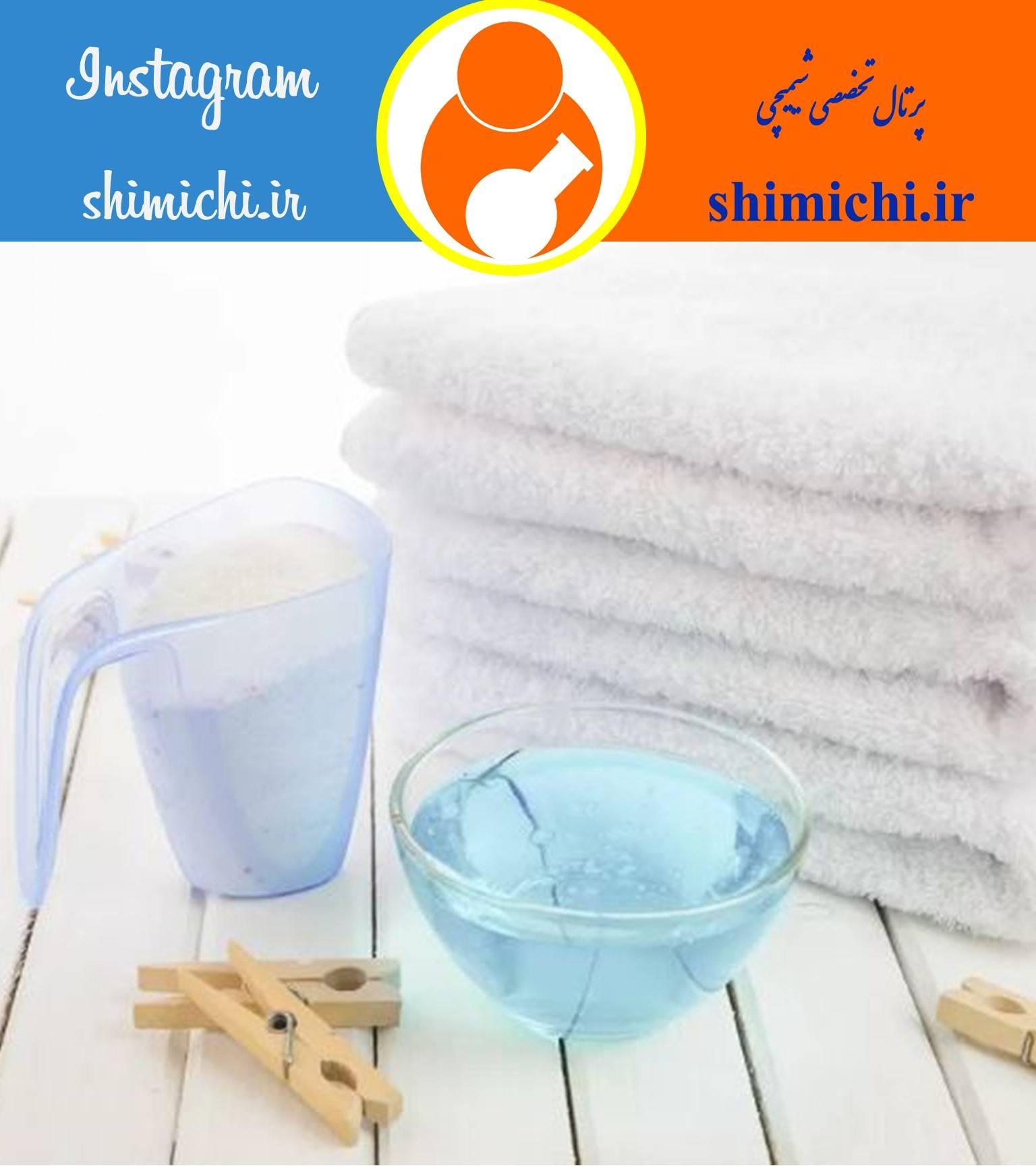 powder-and-liq-laundry۱-shimichi فرمولاسیون پودر لباسشویی | خط تولید پودر ماشین لباسشویی | فرمول پودر لباسشویی